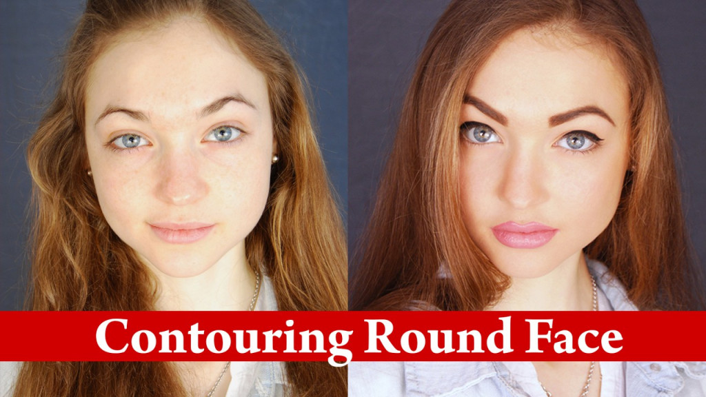makeup-for-round-face-how-to-contour-a-round-face2-e1440176448159